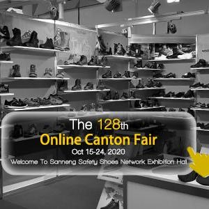 The 128th Online Canton fair-Oct 15-24, 2020